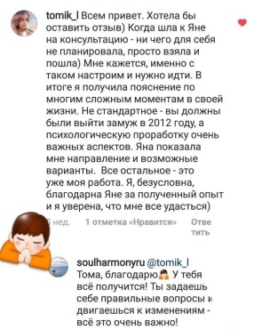 tomik_l